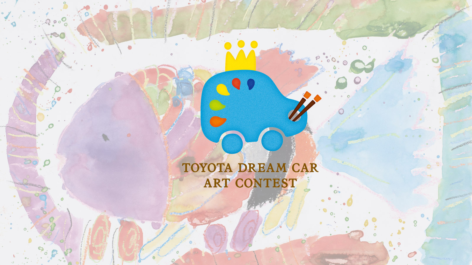 Dream Car Art Contest 2015