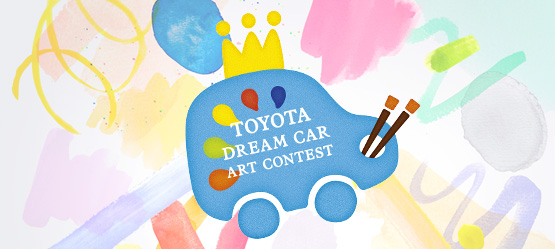 Toyota Dream Car Art Contest 2017