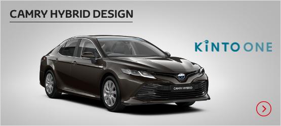 Camry Hybrid Design £277 + VAT per month* (Customer maintained)