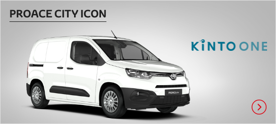 PROACE CITY Icon £220+ VAT per month* (Customer maintained)