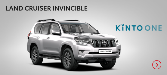 Land Cruiser Invincible £545+ VAT per month* (Customer maintained)