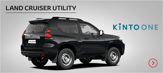 Land Cruiser Utility £374+ VAT per month* (Customer maintained)