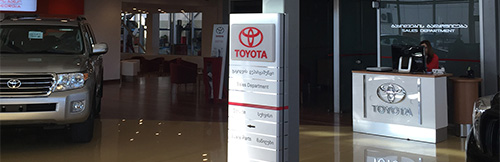 Toyota Center Tbilisi