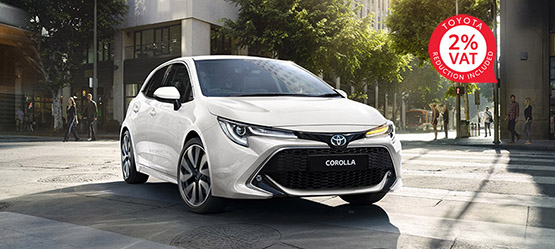 The New Corolla Hatchback