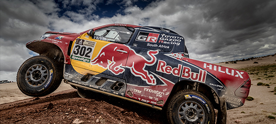 Toyotin put do Relija Dakar 2017.