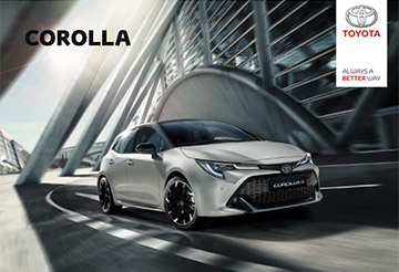 Corolla Hatchback - Model Brochure